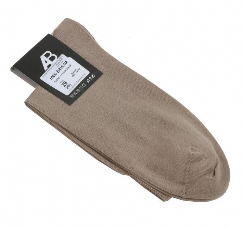6d994c790f6 Pánske ponožky ELEGANCIA béžové hladké 100% bavlna 72408 - All4Men.sk